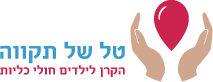 Tal Tikva